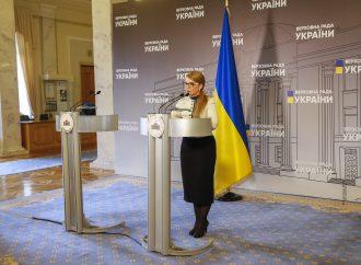 Брифінг Юлії Тимошенко у Верховній Раді, 24.04.2020