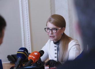 Юлія Тимошенко: Системна робота Тимчасової слідчої комісії парламенту допоможе припинити обкрадання людей та держави