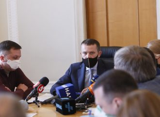 Засідання ТСК у Верховній Раді, 24.04.2020