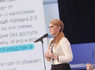 Юлія Тимошенко: Почавши ламати корупційні схеми, ми повернемо країні кошти, потрібні для виходу з кризи