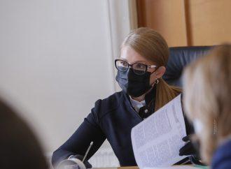 Виступ Юлії Тимошенко на засіданні Погоджувальної ради лідерів депутатських фракцій та комітетів, 30.04.2020