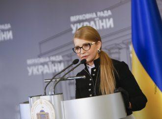 Брифінг Юлії Тимошенко у Верховній Раді, 30.04.2020