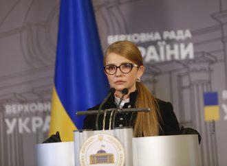 Юлія Тимошенко: Час припиняти епоху безпорадності владий рятувати країну