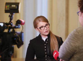 Юлія Тимошенко: Не дозволимо владі грабувати людей – корупційні схеми НАК «Нафтогаз» будуть припинені