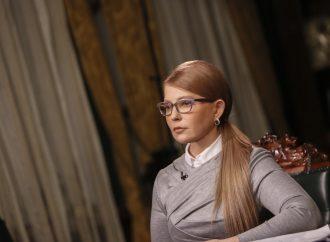 Юлія Тимошенко: Протягнутий шахрайським способом закон про розпродаж землі має бути скасований, а винні в цій афері – покарані
