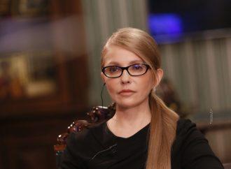 Юлія Тимошенко: Потрібні конкретні кроки, здатні підтримати та захистити українців, а не чергові декларації від влади