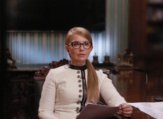 Юлія Тимошенко: Держава має підтримати людей і знизити необґрунтовані тарифи на газ