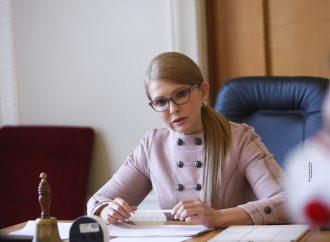 Юлія Тимошенко: «Батьківщина» не відступить – землю буде повернуто українцям