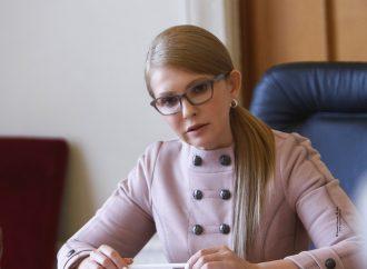 Виступ Юлії Тимошенко на позачерговому засіданні Верховної Ради 13.04.2020
