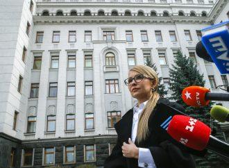 Юлія Тимошенко привітала журналістів із професійним святом