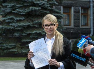 Юлія Тимошенко: Ми не відступимо – якщо президент не заветує закон про розпродаж землі, він відповідатиме за Кримінальним кодексом
