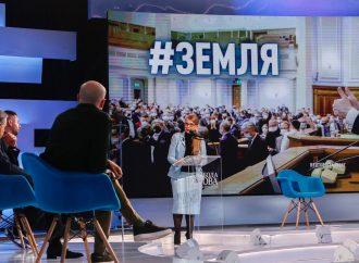 Юлія Тимошенко: Закон про розпродаж землі – це шахрайство, яке не рятує країну від дефолту, а наближає його