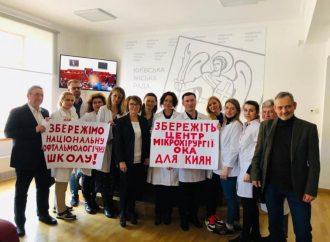 Тетяна Меліхова: Київ повинен зберегти унікальні медичні заклади