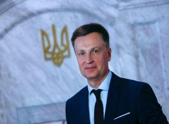 Валентин Наливайченко: СБУ потребує серйозної європейської реформи