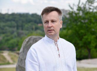 Валентин Наливайченко: Вишивана сорочка – це магія, зашита в орнамент
