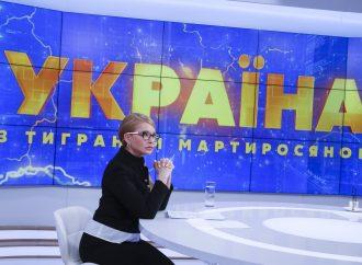 Юлія Тимошенко – гість ефірів на телеканалах «Україна 24» та «1+1», 30.04.2020