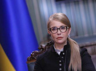 Юлія Тимошенко закликала до об'єднання національних сил, щоб зупинити колонізацію країни