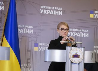 Юлія Тимошенко: «Нафтогаз» має повернути державі 72 мільярди, й Україні не потрібні будуть запозичення