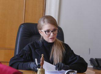 Вони знову зазіхають на землю! – Юлія Тимошенко