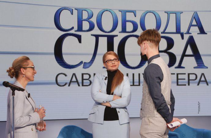 Юлія Тимошенко – гість ток-шоу «Свобода слова Савіка Шустера», 15.05.2020