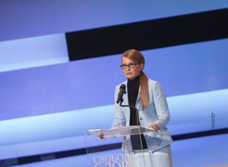 Юлія Тимошенко: Для наведення ладу в енергетиці треба діяти швидко та професійно