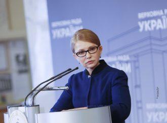 Виступ Юлії Тимошенко на Погоджувальній раді лідерів депутатських фракцій та комітетів, 18.05.2020