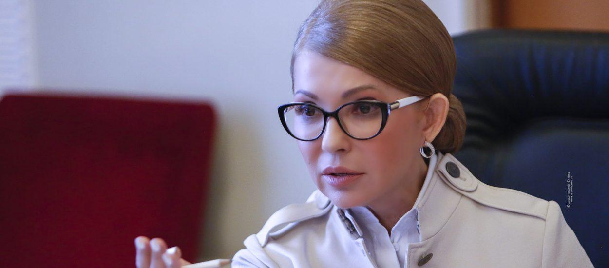 Юлія Тимошенко: Викорінимо схеми «Нафтогазу» – зупинимо пограбування людей та країни