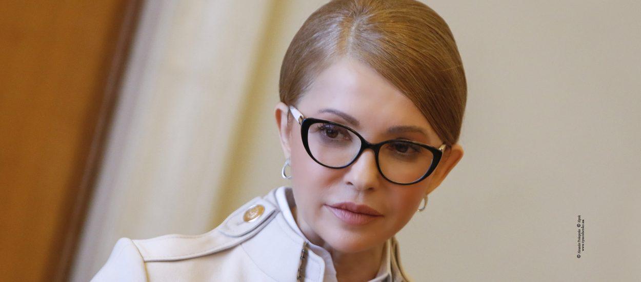 Юлія Тимошенко у День вишиванки: Це – чиста енергетика й сила Українського Серця, Українського Духу