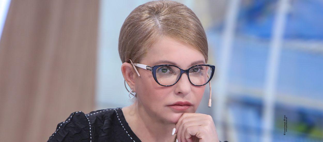 Юлія Тимошенко: Потрібно діяти в інтересах українців, а не влаштовувати цирк на замовлення міжнародних спекулянтів