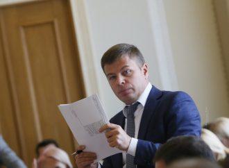 АндрійПузійчукзвернувся до прем'єр-міністра з вимогою розслідувати діяльність Держлісагентства