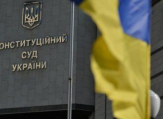 «Батьківщина» оскаржує в Конституційному суді членство іноземців у наглядових радах державних компаній