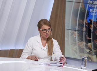 Юлія Тимошенко: Замість накопичення боргів, потрібно допомогти людям більше заробляти, припиняти безлад і корупцію в державі