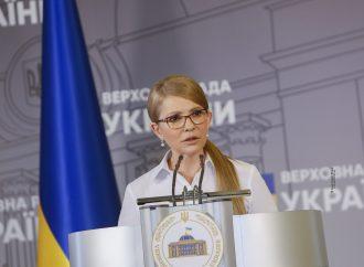 Юлія Тимошенко: Президент Зеленський позбавляє людей права управляти своєю державою