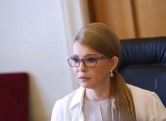 Юлія Тимошенко: В Національному банку змінювати треба не лише прізвища, а й стратегію – в інтересах звичайних українців
