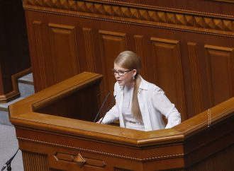 Виступ Юлії Тимошенко у Верховній Раді, 16.06.2020