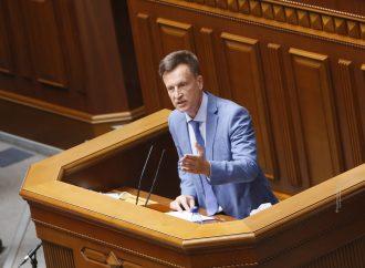 Валентин Наливайченко: Розкрадання під час пандемії – це злочин проти національної безпеки, його потрібно негайно розслідувати