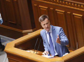 Валентин Наливайченко: Маємо діджиталізацію у виконанні бюрократів та для бюрократів