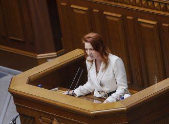 АльонаШкрум: Міністра освіти має призначати парламент, а не Офіс президента
