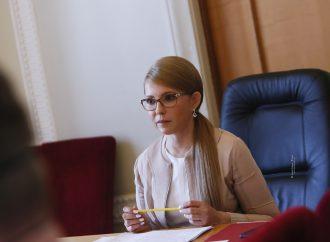 Юлія Тимошенко – гість ефіру на телеканалі «Україна 24»