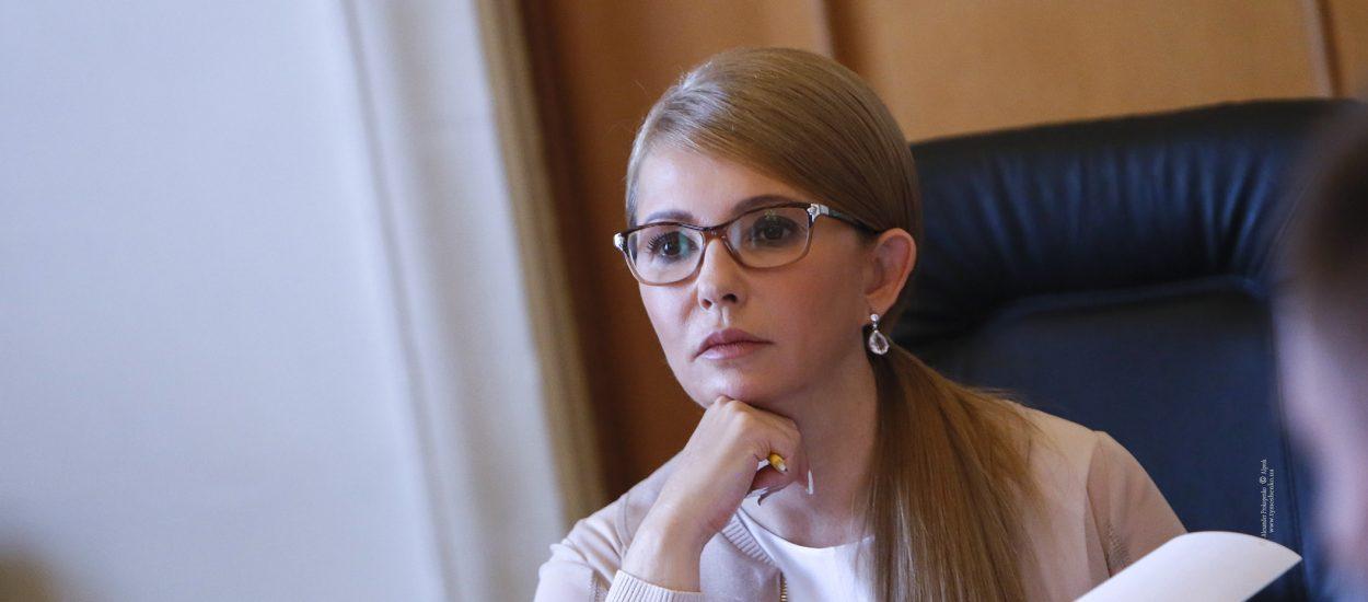 Юлія Тимошенко: На жодні посади не претендуємо, але країні потрібні нова стратегія та новий уряд