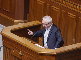 Олексій Кучеренко: Потрібно подбати про людей і вже зараз закласти кошти на субсидії
