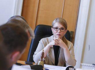 Юлія Тимошенко: Влада повинна діяти в інтересах людей, а не грабувати їх, прикриваючись гучними словами про суверенітет