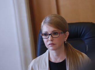 Юлія Тимошенко: Не можна зволікати з виплатою компенсацій постраждалим від пожежі на Луганщині