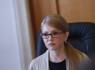 Юлія Тимошенко: Персональна відповідальність за безлад в країні й провали в державній політиці – на президенті Зеленському