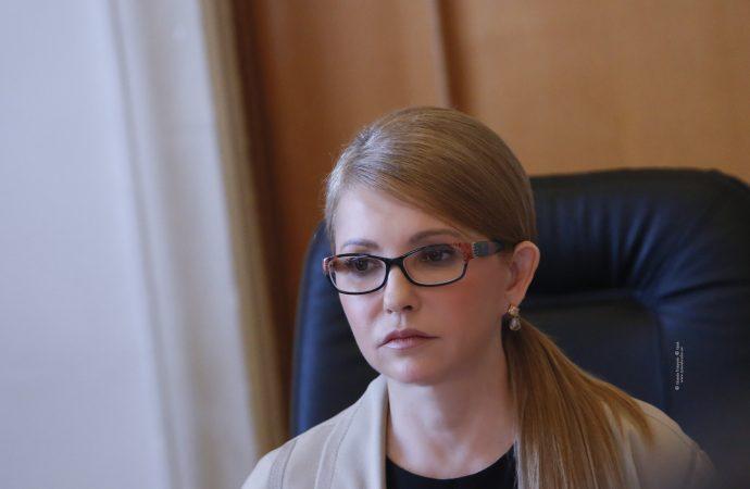 Виступ Юлії Тимошенко в парламенті, 18.06.2020