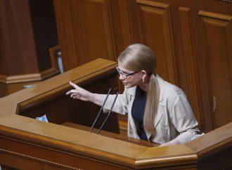 Юлія Тимошенко: Україні потрібна професійна стратегія дій, а не чергова імітація від влади