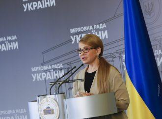 Беззаперечний символ гідності та сили, – привітання Юлії Тимошенко з Днем Державного Прапора