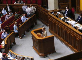 Виступ Юлії Тимошенко у Верховній Раді, 18.06.2020