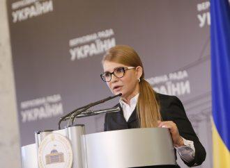 Юлія Тимошенко: Українці мають дізнатися, про що влада домовляється за їхньою спиною