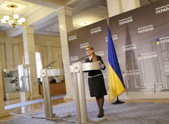 Брифінг Юлії Тимошенко за підсумками засідання Погоджувальної ради лідерів депутатських фракцій та комітетів, 01.06.2020